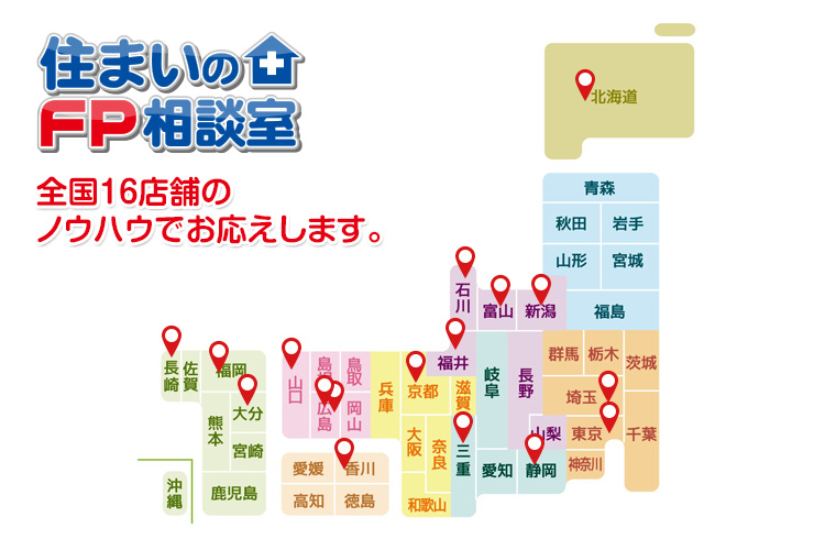 shop202106162